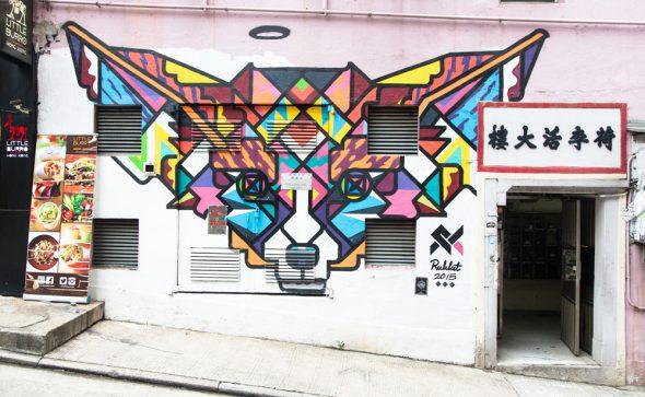 Hong Kong mural in Sheung Wan – Geometric Fox by Rukkit– Tracy Wong Photography