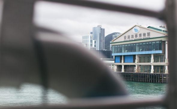 Hong Kong Maritime Museum   Central Pier 8