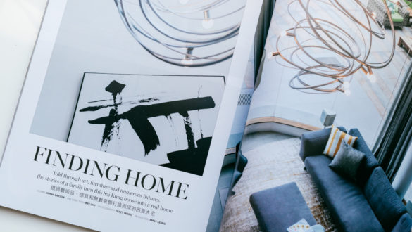 Home Journal Feature   Living Room   Tracy Wong   HK Interior Photographer